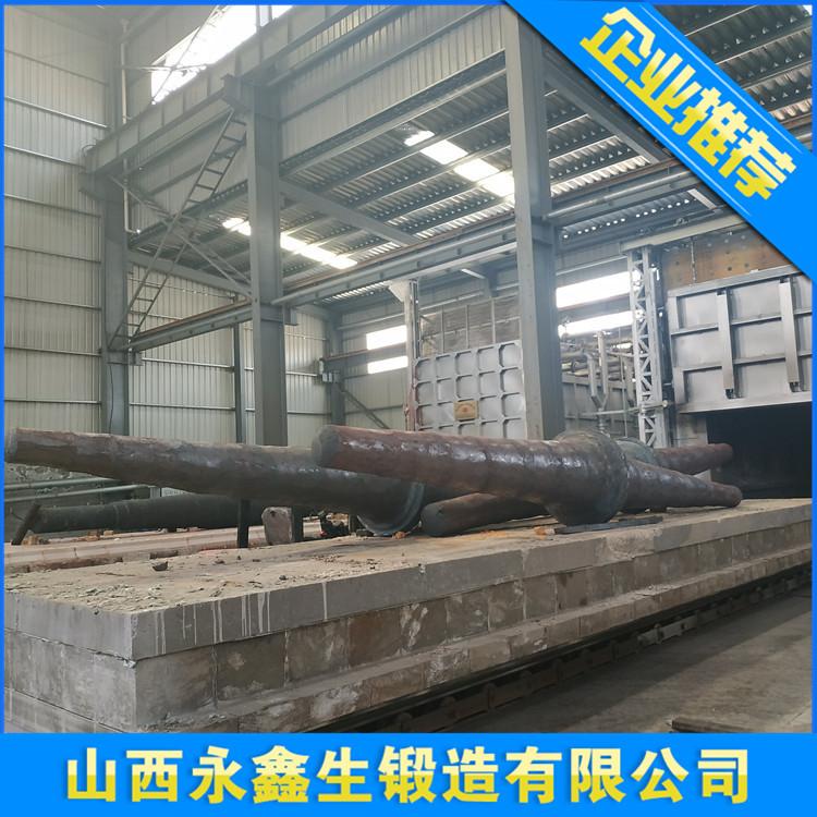 工业风机轴锻件