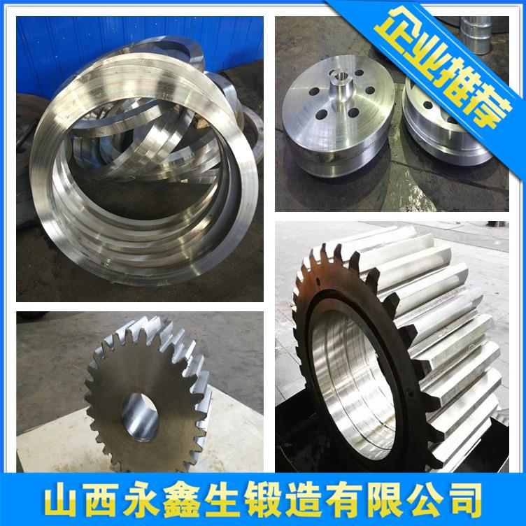 30403不锈钢锻件加工