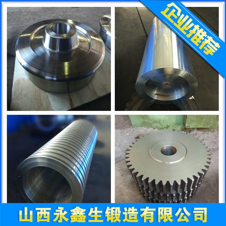 31603不锈钢锻件加工