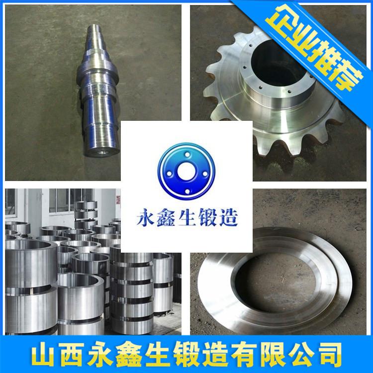 1.4057不锈钢材质锻件加工
