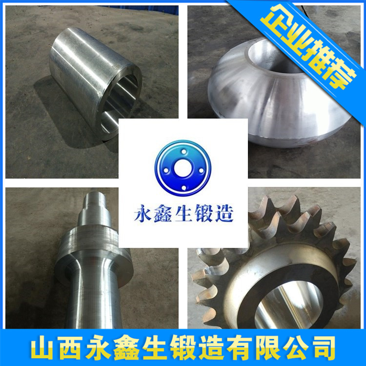 022Cr23Ni5Mo3N不锈钢锻件加工