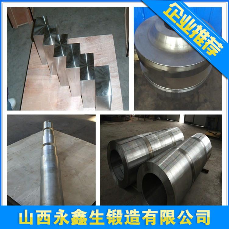 SUS309S不锈钢锻造件
