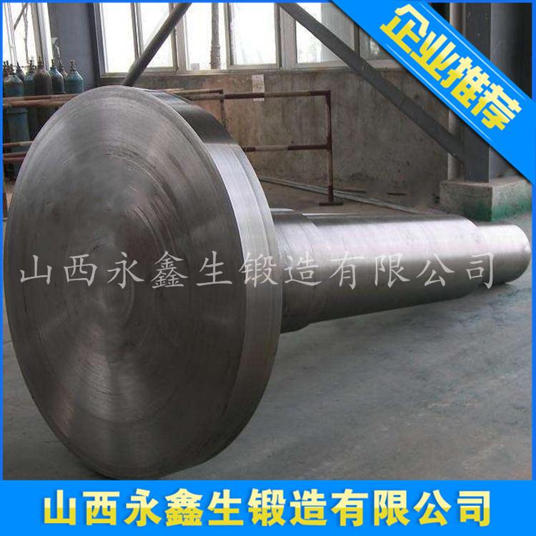 2.5MW风电轴锻件